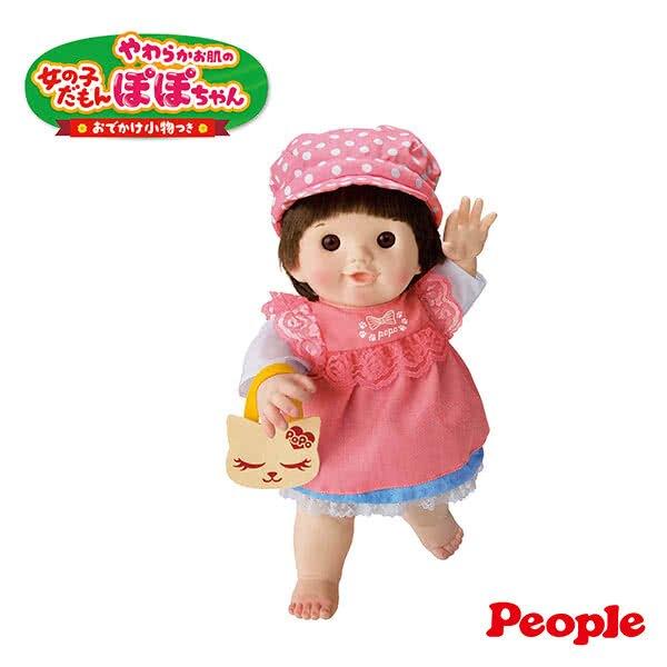 日本 POPO-CHAN 可愛妹妹POPO-CHAN娃娃