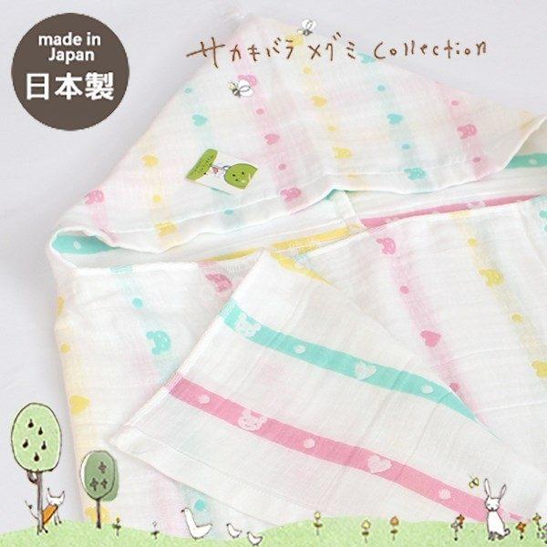 JOGAN 日本愛心熊五層紗帽子浴巾 C-FWPI-450