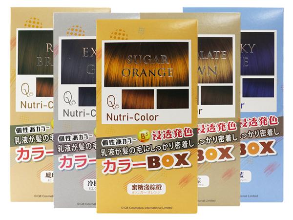 日本 Q8~玩色盒子(染髮劑+雙氧乳) 多款可選【D014267】染髮
