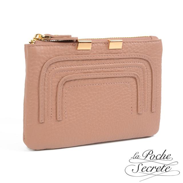 La Poche Secrete 簡約真皮實用零錢包鑰匙包-甜美粉