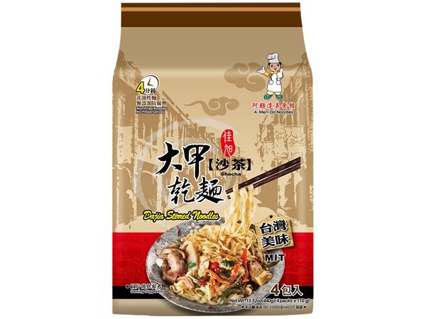 大甲乾麵~沙茶(110gx4包入)【D931388】團購/乾拌麵