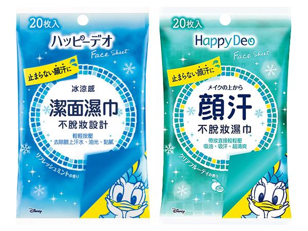 MANDOM~不脫妝涼感潔面濕巾(20枚入) 款式可選【D101522】