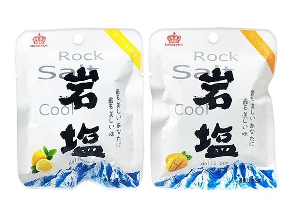 日日旺~岩鹽糖(20g) 款式可選【D947732】