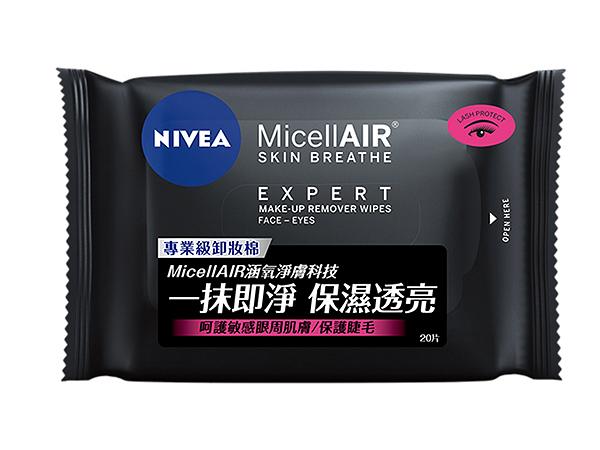 NIVEA 妮維雅~專業涵氧深層卸妝棉(20片)【D518873】