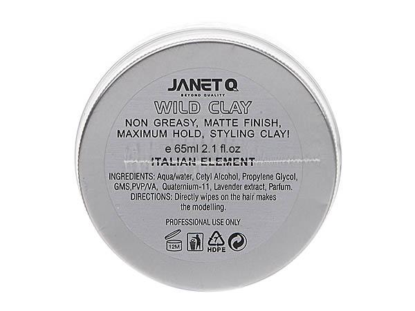 JANET Q 天下無敵造型系列~澤妮官狂亂蓬蓬土65ml~wild clay【D300509】