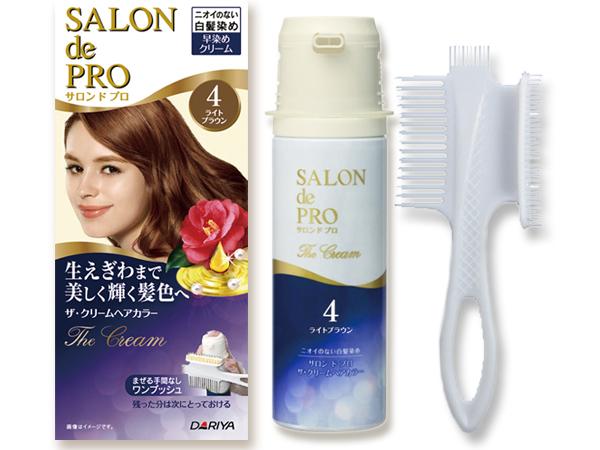 DARIYA~沙龍級白髮專用快速染髮霜(100g) 6款可選【D181537】