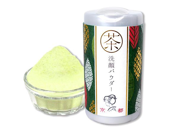 日本 京都舞妓~綠茶黑頭角質洗顏粉(50g)【D175304】
