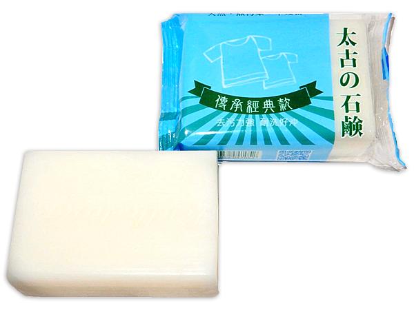 南王~二代超濃縮去污皂(135g/入)【D032960】