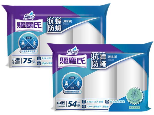 驅塵氏~抗蟑防蠅清潔袋(3捲入) 款式可選【D079041】垃圾袋