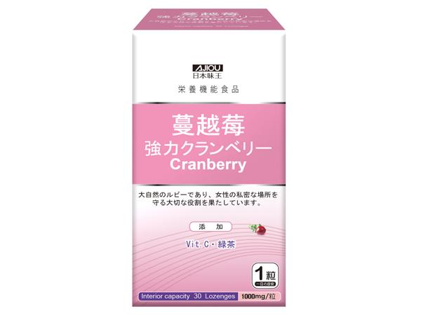 日本味王~強效蔓越莓精華錠(30錠)【D654112】