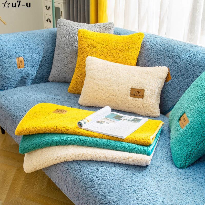 2件9折☆冬季羊羔絨沙發墊四季通用皮防滑沙發套罩全包套加厚毛絨坐墊