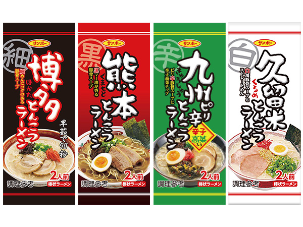 日本 Sanpo~三寶棒狀 博多/熊本/九州/久留米 豚骨風味拉麵(1包入) 款式可選【D773132】