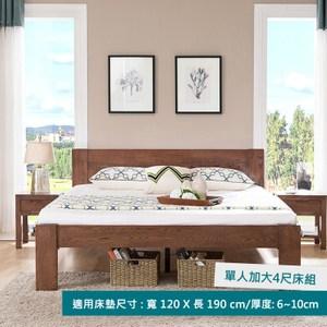 源氏木語奧斯陸經典橡木胡桃色單人加大4尺 120x190 高舖床架 B6703