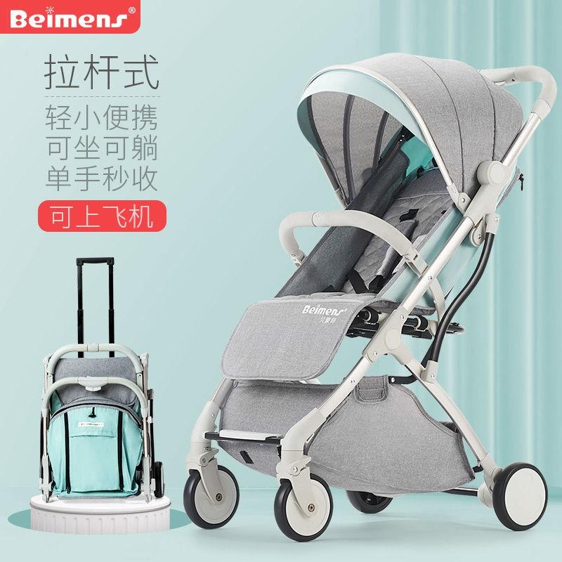 貝蒙師嬰兒推車可坐可躺超輕便攜式折疊小寶寶傘車四輪兒童手推車手推車