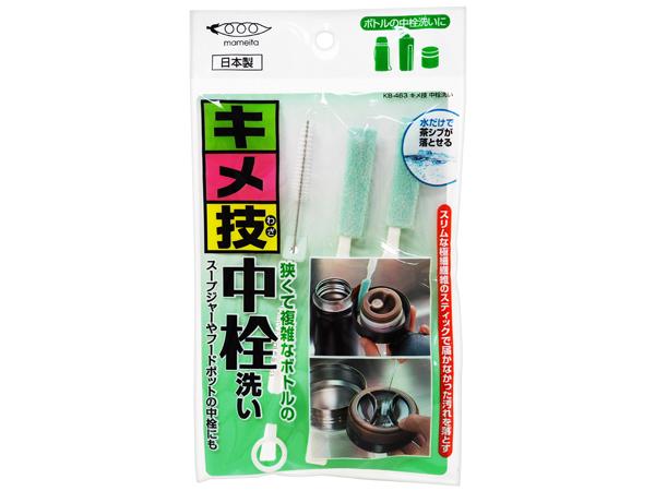 日本 瓶栓間隙清潔刷(3入)【D480789】
