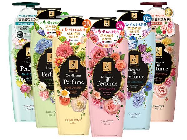 韓國Elastine~奢華香水洗髮精/潤髮乳(600ml) 款式可選【D034479】