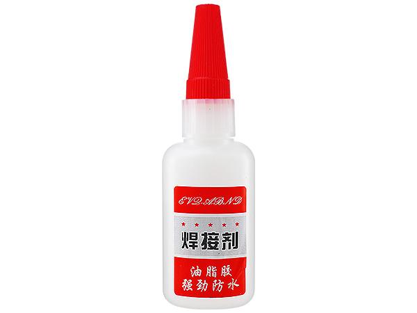 油性焊接劑(快乾膠)50g【D022239】
