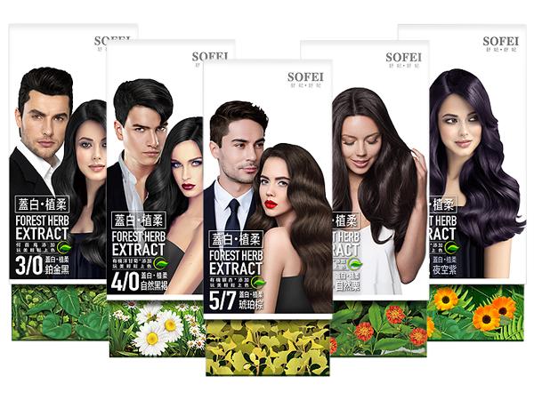 SOFEI 舒妃~型色家植萃添加護髮染髮霜(50mlx2) 款式可選【D014459】