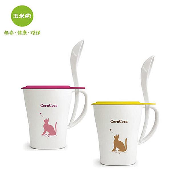 免運 福利品 玉米田 貓咪方圓杯 (無杯蓋、湯匙) 【全新品】