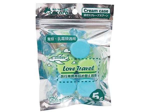COCORO 樂品~旅行分裝罐5入(5g)【D617767】