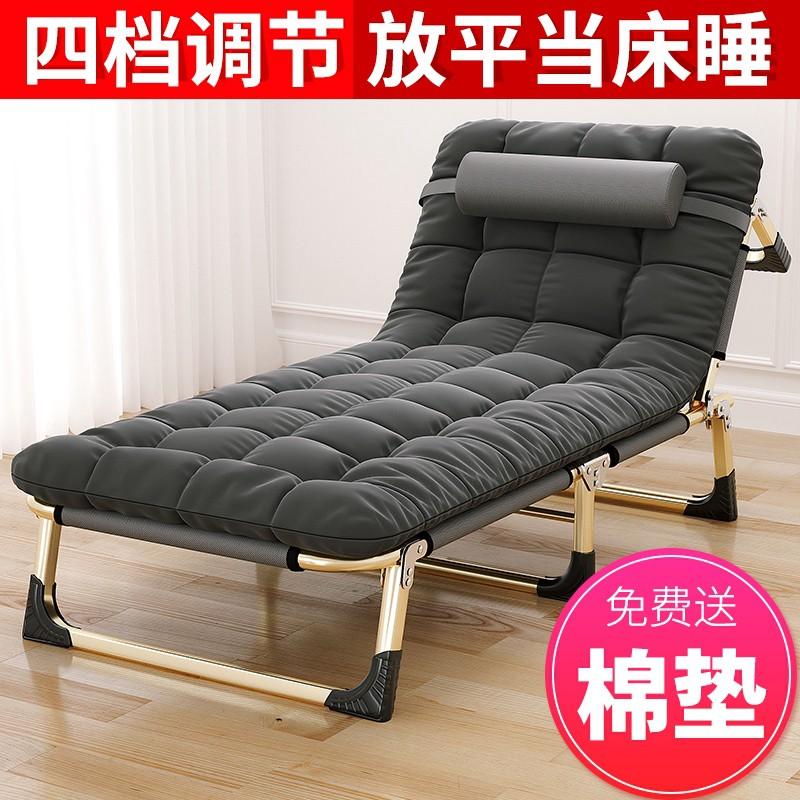 折疊床折疊床單人床午睡家用簡易午休床陪護便攜多功能行軍床辦公室躺椅