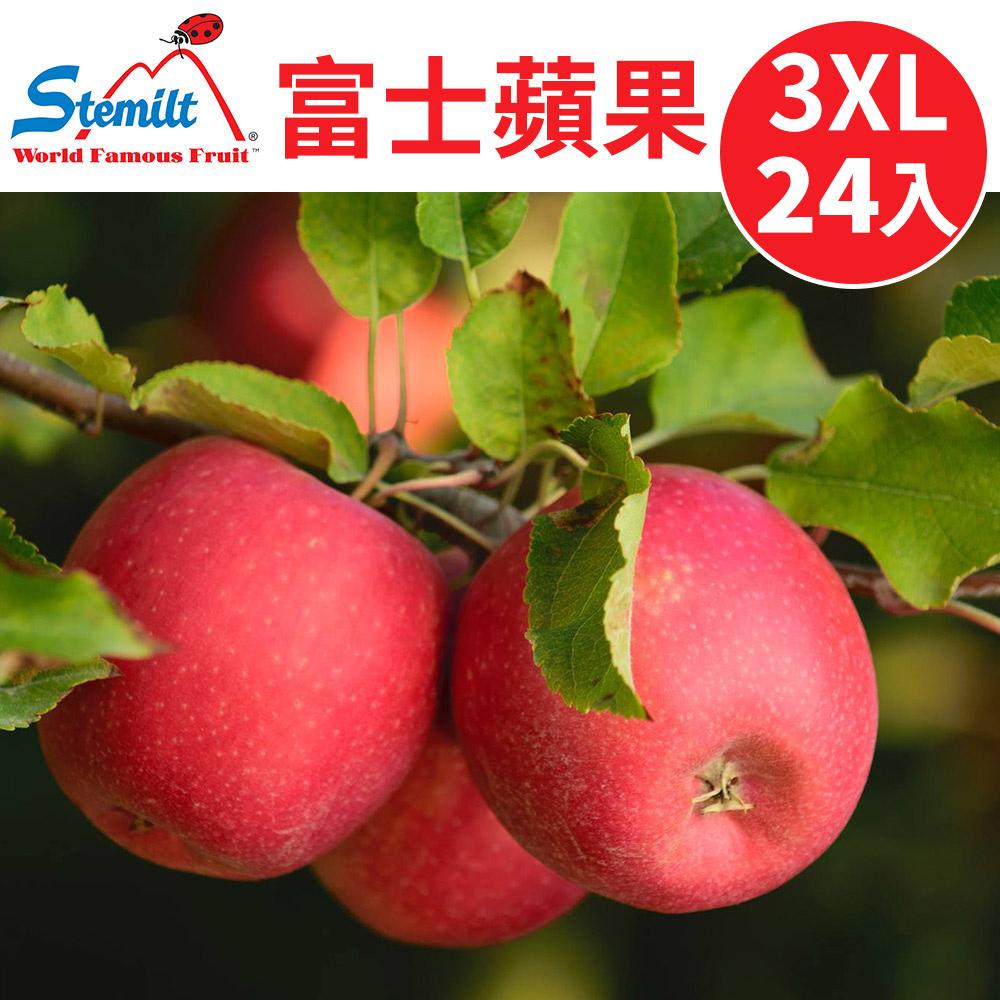 [甜露露]美國華盛頓富士蘋果3XL