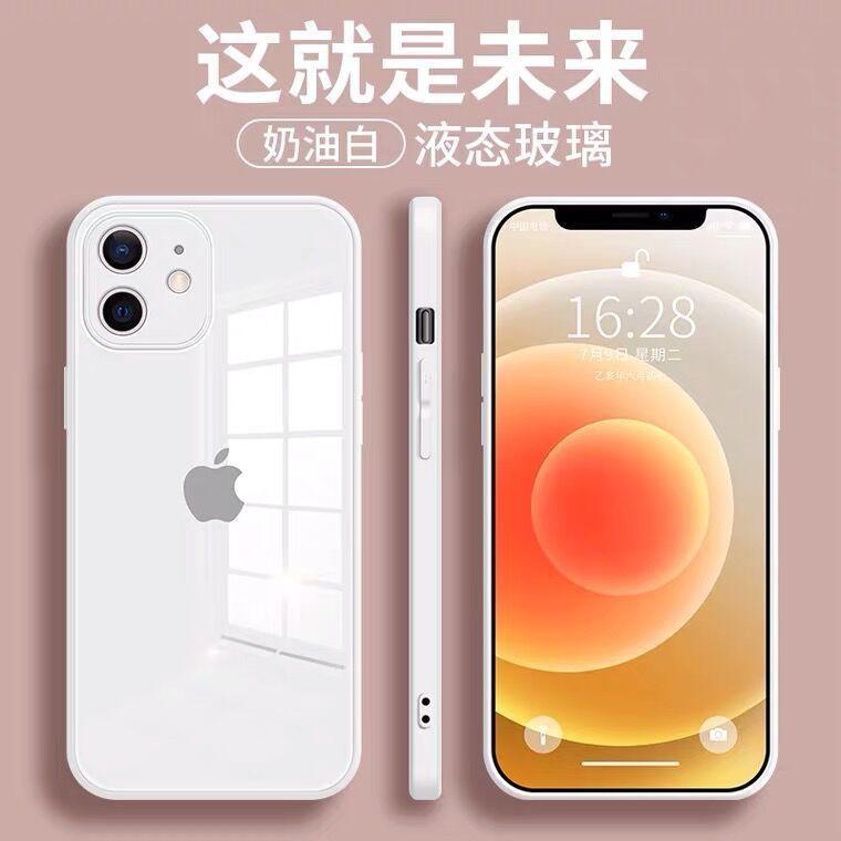 玻璃蘋果12手機殼  蘋果12手機殼鏡頭全包iPhone11保護套x/xr/xsmax/7液態玻璃保護殼