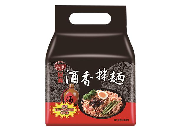 台灣菸酒~酒香拌麵(椒麻)144.5gx4包【D202172】