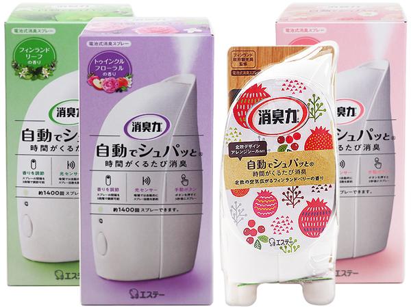 日本 ST雞仔牌~自動消臭芳香噴霧(39ml) 款式可選【D122530】
