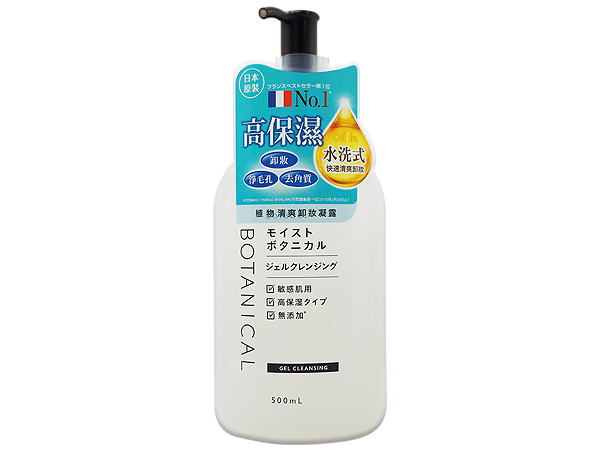 日本 Unlabel~植物高保濕清爽卸妝凝露(500ml)【D880500】