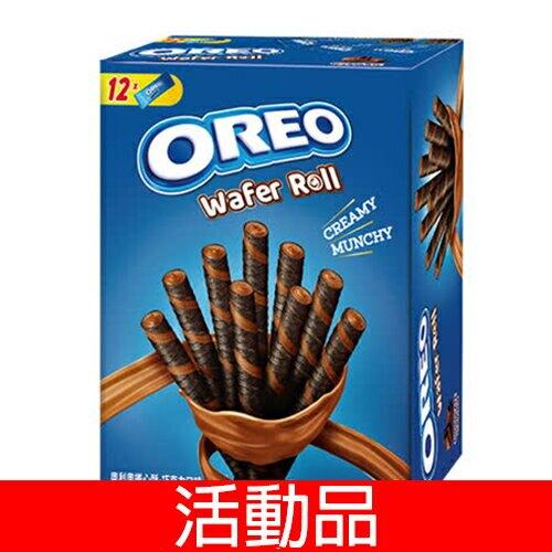 奧利奧捲心酥-巧克力口味216g(贈瑞士牛奶巧克力)【愛買】