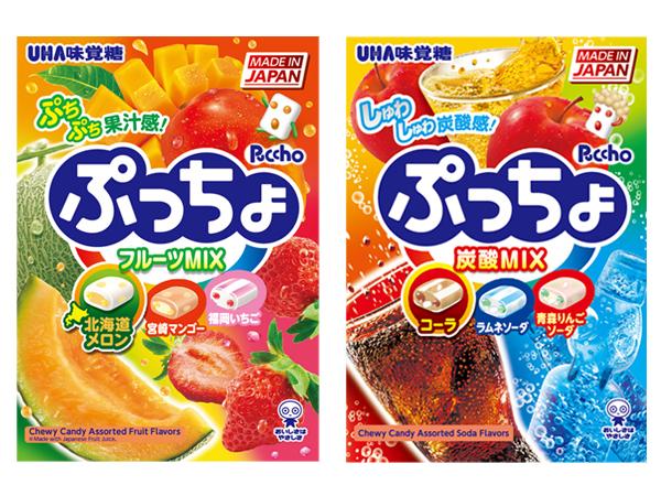 UHA 味覺糖~普超軟糖(90g) 水果味/綜合汽水味 款式可選【D812932】
