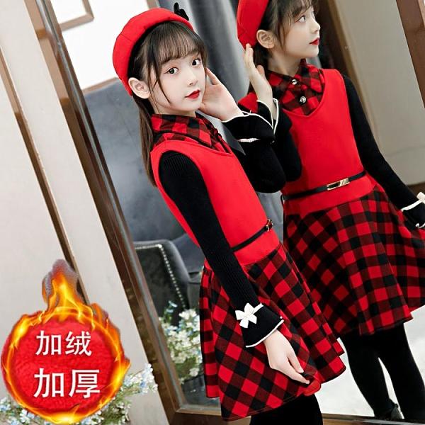 女童秋冬新款加絨洋裝兒童網紅洋氣三件套裝小學生毛呢裙子冬 快速出貨