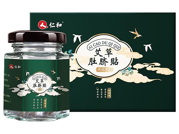 仁和堂~艾草肚臍貼(30粒+30貼/盒)【D081882】