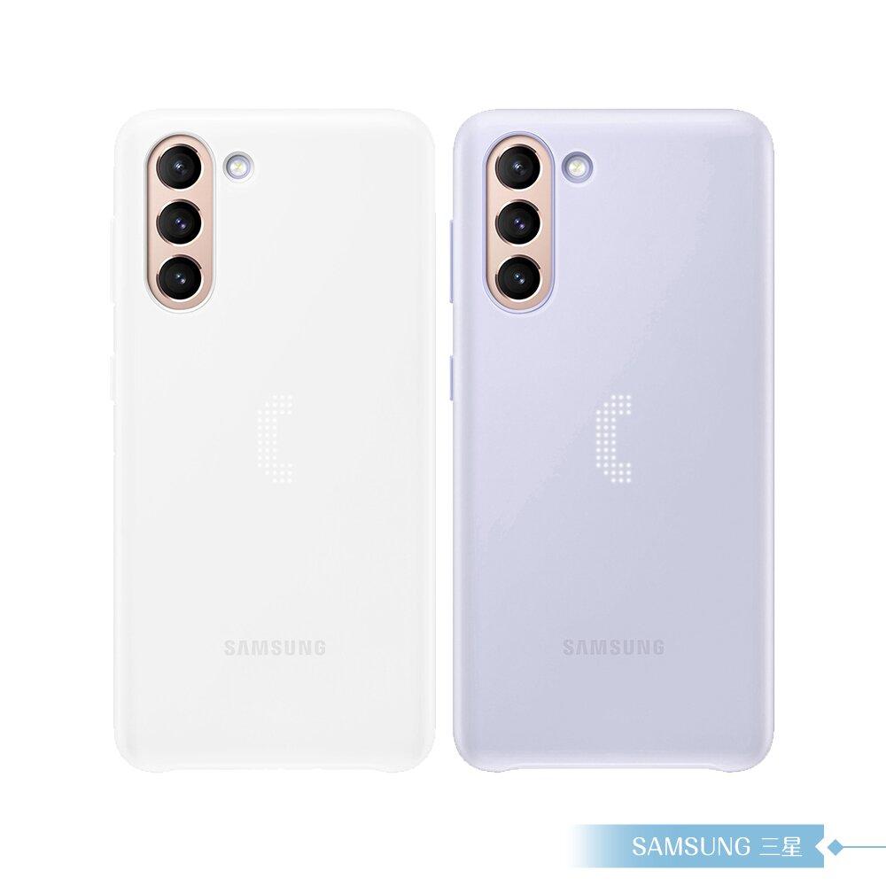 Samsung三星 原廠Galaxy S21 G991專用 LED智慧背蓋【公司貨】