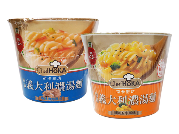 Chef HOKA 荷卡廚坊~義大利濃湯麵(47g) 款式可選【D015802】