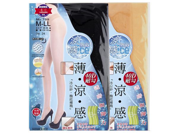 涼感纖維香川~40D薄涼感褲襪(1雙入) 黑/膚【D010262】