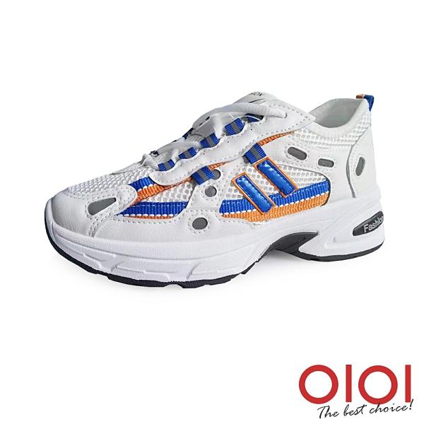 休閒鞋 復古型格輕量老爹鞋(藍) *0101shoes【18-J6635b】【現+預】