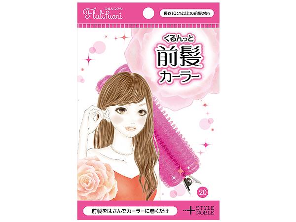 日本 NOBLE~波浪形側邊瀏海捲髮器(1入)【D151500】