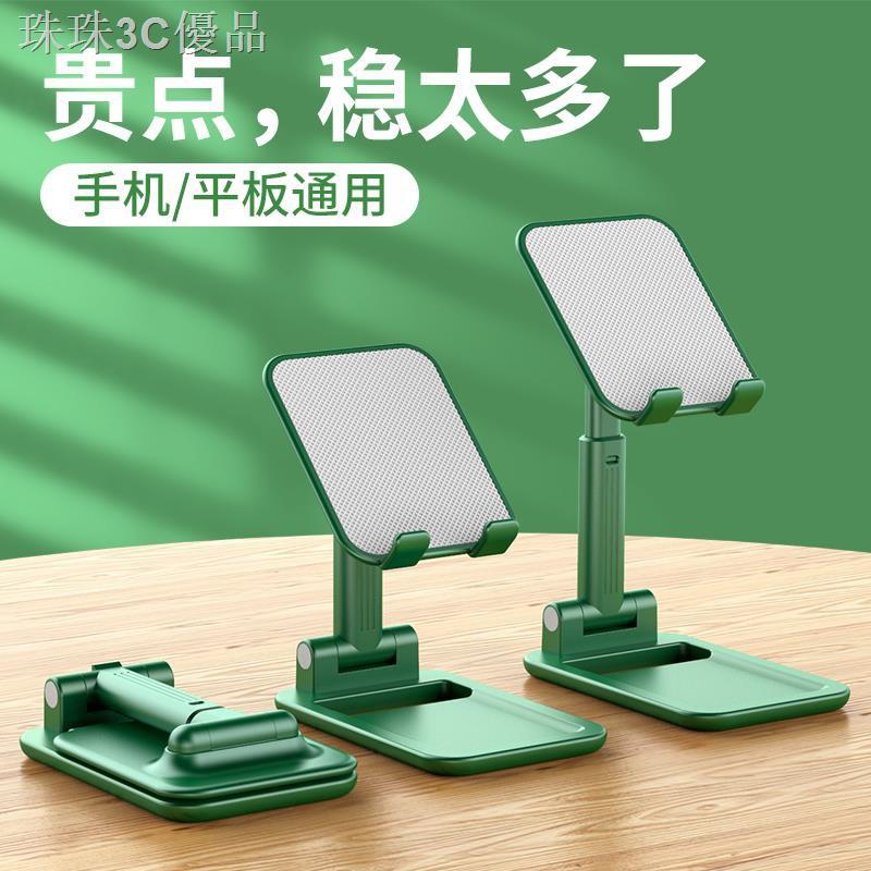 ❅手機支架桌面懶人直播平板iPad床頭萬能通用支撐架家用pad折疊式伸縮可調節多功能升降簡約小巧便攜隨身創意