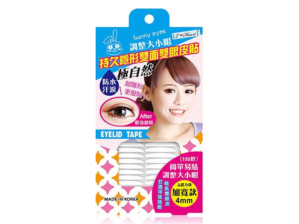 E-Heart 伊心~持久隱形雙面雙眼皮貼(加寬版-女用)108枚【D580931】紀卜心代言