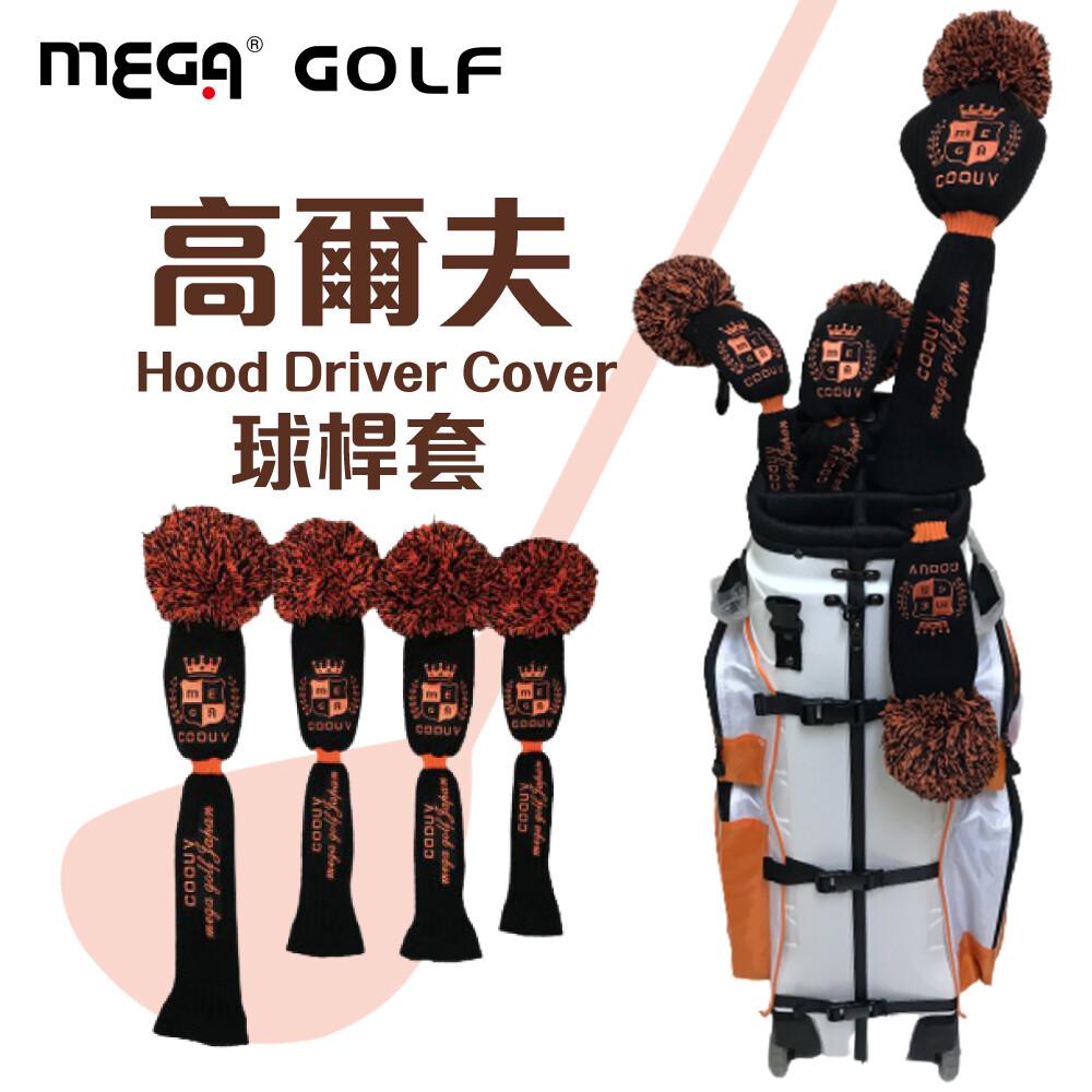 mega golf高爾夫球桿套 1.3.5.ut木桿套 桿頭套 球桿保護套 聖誕節高爾夫