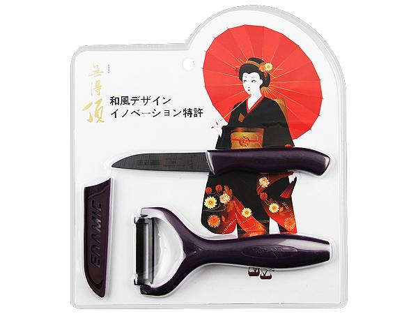 台灣奈瓷NANOCERA~無得頂水果刀套組(3吋水果刀與削皮刀)1組入【D335004】