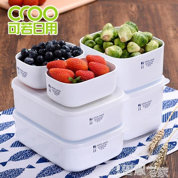 冰箱收納盒 日本進口食物保鮮盒廚房飯菜保鮮器皿冰箱冷藏食品盒可微波便當盒 LX 【99免運】
