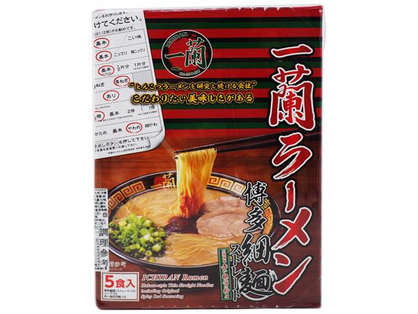 日本 一蘭拉麵~博多細麵(直條麵)129g x 5入【D482086】