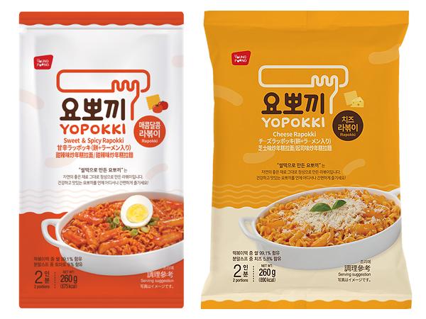 韓國 Yopokki~甜辣味/起司味炒年糕拉麵260g(袋裝) 款式可選【D400987】