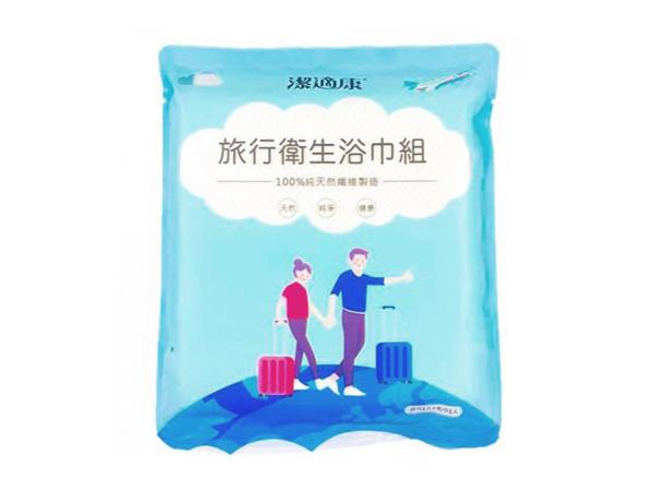 潔適康~旅行衛生浴巾組(毛巾x1+浴巾x1)【D033320】