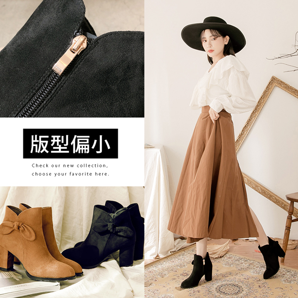 Ann'S可愛蝴蝶結-防水絨布側邊V口顯瘦粗跟短靴7.5cm-黑(版型偏小)