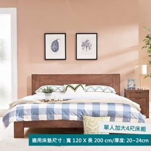 源氏木語奧斯陸經典橡木胡桃色單人加大4尺 120x200 低舖床架 B6701