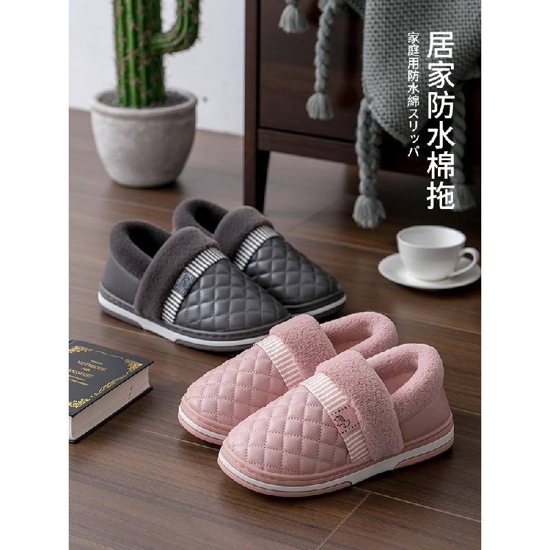 防水棉拖鞋女秋冬季包跟居家居防滑加絨家用保暖厚底毛毛月子棉鞋